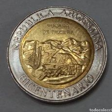 Monedas antiguas de América: MONEDA ARGENTINA CONMEMORATIVA PUCARA DE TILCARA. Lote 295549888