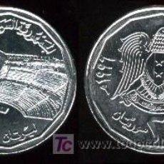 Monedas antiguas de Asia: SIRIA: 2 LIBRAS 1996 SC. Lote 113718947