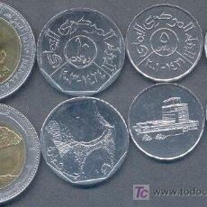 Monnaies anciennes d'Asie: SERIE YEMEN 1,5,10 Y 20 RIALS. Lote 234429585