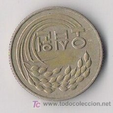 Monedas antiguas de Asia: 50 WON. COREA DEL SUR. 1982. KM 20.. Lote 5261712