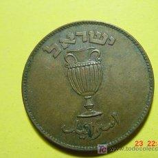 Monedas antiguas de Asia: 2430 ISRAEL 10 PRUTAS AÑO 1949 PERLA - MAS MONEDAS EN MI TIENDA COSAS&CURIOSAS. Lote 7909417