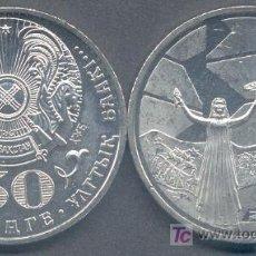 Monedas antiguas de Asia: KAZAJASTAN 50 TENGE 2006 20º ANIVERSARIO LEVANTAMIENTO. Lote 53058250