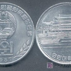 Monedas antiguas de Asia: COREA DEL NORTE 1987 KM 18 1 CHON. Lote 156863965