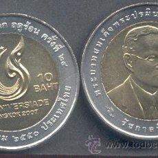 Monedas antiguas de Asia: TAILANDIA 10 BAHT 2007 UNIVERSIADA. Lote 115524847