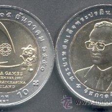 Monedas antiguas de Asia: TAILANDIA 10 BAHT 2007 JUEGOS DEL SURESTE ASIATICOS. Lote 115524872