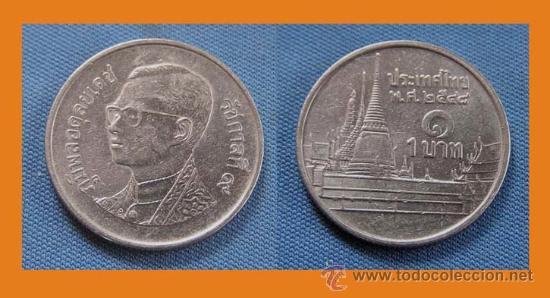 THAILANDIA / 1 BAHT / TEMPLO DEL BUDA ESMERALDA (Numismática - Extranjeras - Asia)