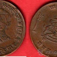 Moedas antigas da Ásia: INDIA, GWALIOR, 1/4 ANNA 1929. Lote 10572833