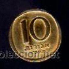 Monedas antiguas de Asia: ISRAEL 10 AGOROT. Lote 12860134