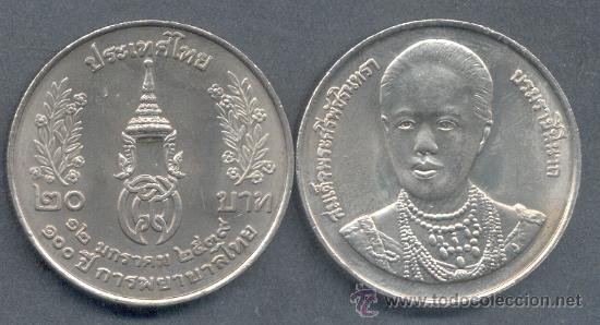 Tailandia 20 Baht 1996 Km 318 Centenario Escuel Comprar Monedas