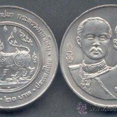 Monedas antiguas de Asia: TAILANDIA 20 BAHT 1994 KM 300 108 ANIV. MINISTERIO DE DEFENSA. Lote 115524950