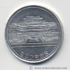 Monedas antiguas de Asia: COREA DEL NORTE 1 WON 1987 KM 18 EBC+. Lote 20989426