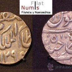 Monedas antiguas de Asia: INDIA (HYDERABAD) - 1 RUPIA - 1295 - PLATA - EBC++. Lote 26313196