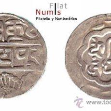 Monedas antiguas de Asia: INDIA (MEWAR) - 1 RUPIA - 1858/1920 - PLATA - EBC. Lote 161622688