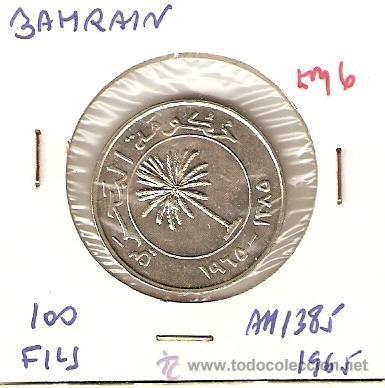 BAHRAIN, MONEDA DE 100 FILS, 1965/1385AH, KM#6 (Numismática - Extranjeras - Asia)