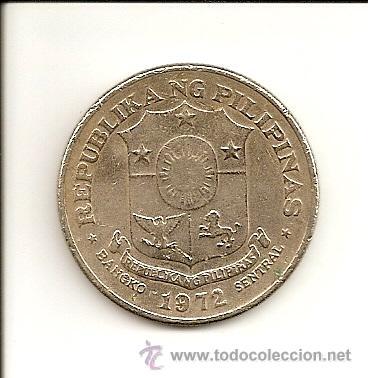 Monedas antiguas de Asia: reverso - Foto 2 - 27473793
