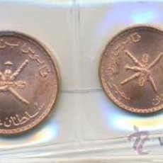 Monedas antiguas de Asia: MONEXT-37. SET DE 4 MONEDAS DE OMAN. Lote 17442938