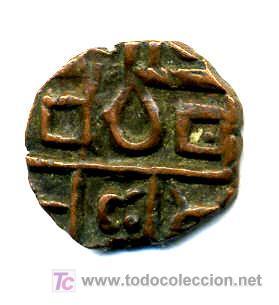 BHUTAN, 1/2 RUPIA 1835-1910 KM 8.1 MBC+ (Numismática - Extranjeras - Asia)