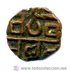 Monedas antiguas de Asia: BHUTAN, 1/2 RUPIA 1835-1910 KM 8.1 MBC+. Lote 18459822