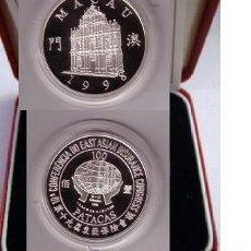 Monedas antiguas de Asia: MACAO 100 PATACAS 1998. Lote 19227968