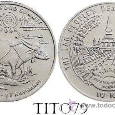 Monedas antiguas de Asia: LAOS 10 KIP 1996 F.A.O. Lote 115524510