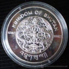 Monedas antiguas de Asia: BHUTAN 300 NGULTRUM 1992 VER FOTOS. Lote 24311823