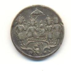 Monedas antiguas de Asia: RAMATANKA RARA MONEDA DE TEMPLO INDIA SIGLO XIX RAMA, SITA, MONO SAGRADO DIVINIDADES ETC... Lote 24891588