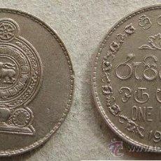 Monedas antiguas de Asia: SRI LANKA 1 RUPIA 1982. Lote 25929641