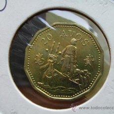 Monedas antiguas de Asia: MACAO 20 AVOS 1993. Lote 26713204