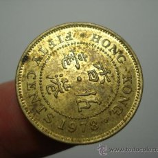 Monedas antiguas de Asia: 20 HONG KONG MONEDA 50 CENTAVOS AÑO 1978 OCASION !!!! - A DIARIO MONEDAS A PRECIOS BAJOS. Lote 27824709