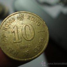 Monedas antiguas de Asia: 90 HONG KONG MONEDA DE 10 CENTS AÑO 1982 OCASION !! A DIARIO EN VENTA MONEDAS A PRECIOS BAJOS. Lote 27872608