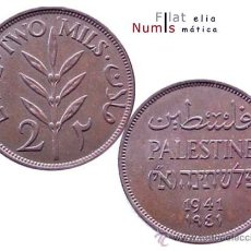 Monedas antiguas de Asia: PALESTINA - 2 MILS - 1941 - SIN CIRCULAR - COBRE. Lote 27899923