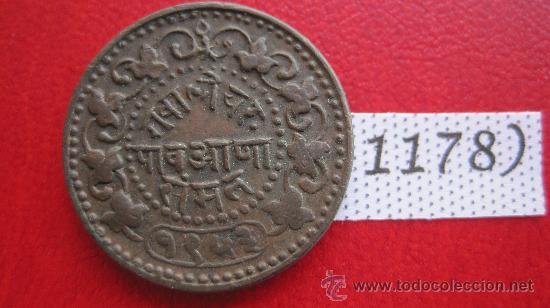 INDIA ( GWALIOR ) 1/4 ANNA 1953 /1896 DC BC (Numismática - Extranjeras - Asia)