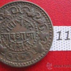 Monedas antiguas de Asia: INDIA ( GWALIOR ) 1/4 ANNA 1953 /1896 DC BC. Lote 28089429