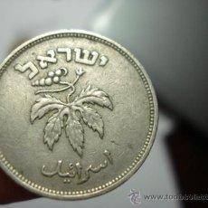 Monedas antiguas de Asia: 188 ISRAEL MONEDA DE 50 PRUTAH AÑO 1949 - OCASION !! A DIARIO MONEDAS A BAJO PRECIO. Lote 28147344