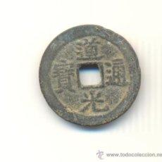 Monedas antiguas de Asia: ANTIGUA MONEDA DE CHINA A CLASIFICAR. Lote 28227929