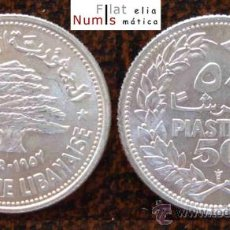 Monedas antiguas de Asia: LIBANO - 50 PIASTRAS - 1952 - PLATA - SIN CIRCULAR. Lote 28363196