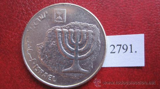 ISRAEL 100 SHEQALIM 5744 / 1984 TIPO COMUN (Numismática - Extranjeras - Asia)