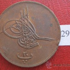 Monedas antiguas de Asia: TURQUIA , IMPERIO OTOMANO 20 PARA 1277 /4....1865 . Lote 28484780