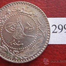 Monedas antiguas de Asia: TURQUIA , IMPERIO OTOMANO 20 PARA 1327 /2....1911. Lote 28484798