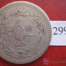 Monedas antiguas de Asia: TURQUIA , IMPERIO OTOMANO 40 PARA 1327 /8....1916. Lote 28484844