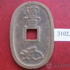 Monedas antiguas de Asia: JAPON 100 MON NO DATADA 1835 - 1870 ... AGUJERO GRANDE . Lote 28498738