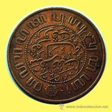 Monedas antiguas de Asia: INDIA HOLANDESA . 2 1/2 CENT 1945. Lote 28943870