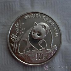 Monedas antiguas de Asia - moneda plata CHINA panda 1 onza AG 999 1990 PANDA 10 YUAN 999 SILVER 1 OZ AG - 71649498