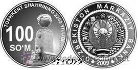 UZBEKISTAN 100 SOM 2009 2200 ANIV. TASHKENT (Numismática - Extranjeras - Asia)