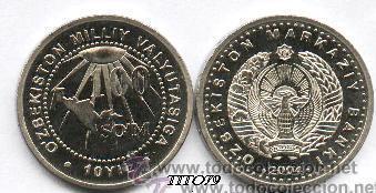 UZBEKISTAN 100 SOM 2004 10º ANIV MONEDA ( RARA ) MEJOR PRECIO GARANTIZADO (Numismática - Extranjeras - Asia)