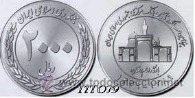 IRAN 2000 RIALS 2010 (Numismática - Extranjeras - Asia)