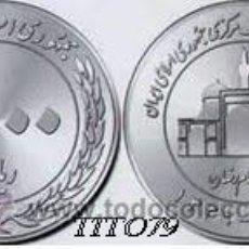 Monedas antiguas de Asia: IRAN 2000 RIALS 2010. Lote 191076275