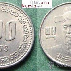 Monedas antiguas de Asia: COREA DEL SUR - 100 WON - 1973 - SIN CIRCULAR - CUPRONIQUEL. Lote 30718418