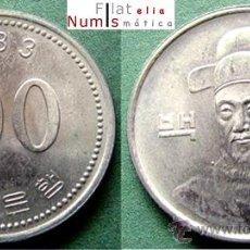 Monedas antiguas de Asia: COREA DEL SUR - 100 WON - 1983 - SIN CIRCULAR - CUPRONIQUEL. Lote 30718486