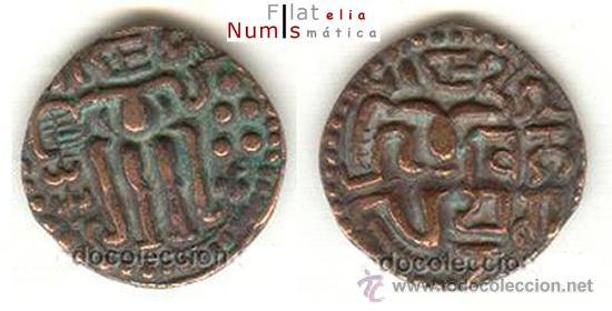 SRI-LANKA - 1 MASSA - 1100AD - KING SAHASSAMALLA - EBC - COBRE (Numismática - Extranjeras - Asia)